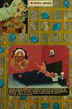 Blessed Jeevanlal - Atul  Dodiya - Summer Online Auction