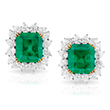 AN IMPORTANT PAIR OF EMERALD AND DIAMOND EAR CLIPS - Online Auction of Fine Jewels and Silver