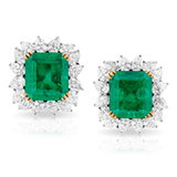 AN IMPORTANT PAIR OF EMERALD AND DIAMOND EAR CLIPS -    - Online Auction of Fine Jewels and Silver