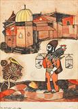 Fowl Seller - Badri  Narayan - Works on Paper Online Auction