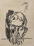 Untitled - M F Husain - Works on Paper Online Auction