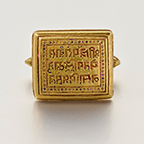 GOLD RING -    - Art and Collectibles Online Auction