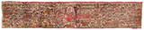 PHAD OF DEVNARAYAN OR PABUJI -    - Living Traditions: Folk & Tribal Art