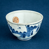 "BLUE AND WHITE ""HATCHER CARGO"" PORCELAIN CUP -    - Asian Art"
