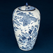 LARGE BLUE AND WHITE PORCELAIN JAR WITH COVER - Asian Art