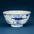 BLUE AND WHITE PORCELAIN BOWL - Asian Art