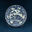 BLUE AND WHITE PORCELAIN DISH - Asian Art