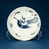 BLUE AND WHITE PORCELAIN PLATE -    - Asian Art