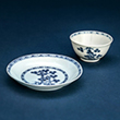 "BLUE AND WHITE ""NANKING CARGO"" PORCELAIN CUP WITH SAUCER - Asian Art"