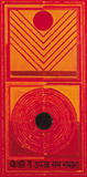 Sansara - S H Raza - Evening Sale | New Delhi, Live