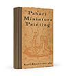 PAHARI MINIATURE PAINTING - Classical Indian Art