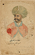 HAIDAR ALI OF MYSORE - Classical Indian Art