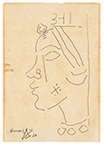 Untitled - M F Husain - Winter Online Auction