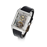 JAEGER-LECOULTRE: REVERSO `GYROTOURBILLON 2` LIMITED EDITION WRISTWATCH (53/75) -    - Spring LIVE Auction | Mumbai, Live