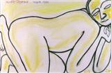 Jogen  Chowdhury-Lying Figure