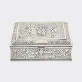 -SILVER BOX WITH RADHA-KRISHNA