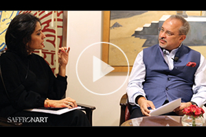 WATCH NOW: A conversation with Amrita Jhaveri and Dinesh Vazirani