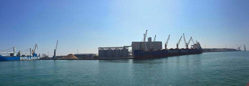 Port of Tarragona Panoramic SD Soybean