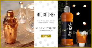 fb openhouse bartenders - Mtc Kitchen