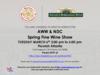 Spring 2018 customer invite