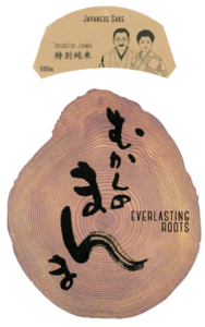 Everlasting roots label image