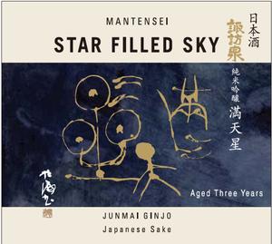 Mantensei star filled sky 720 front