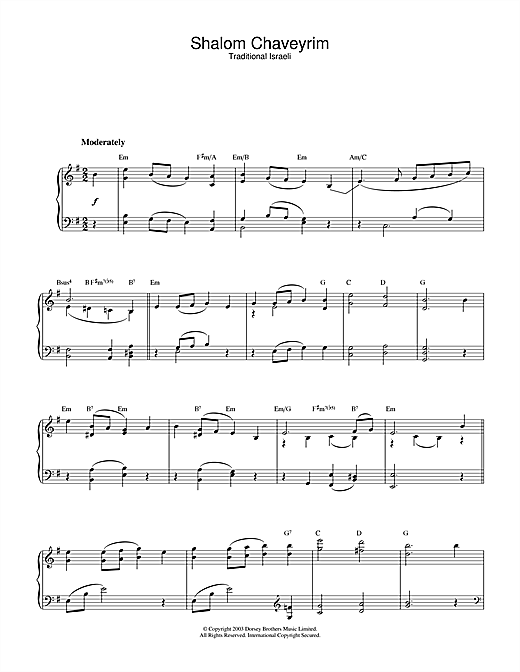 Shalom Chaveyrim Sheet Music
