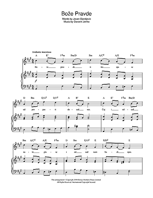 Boze Pravde (Serbian National Anthem) Sheet Music