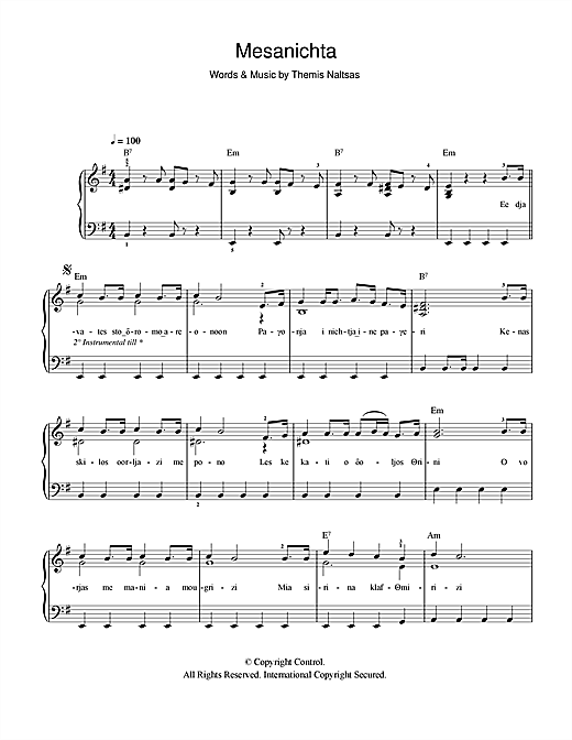 Mesanichta Sheet Music