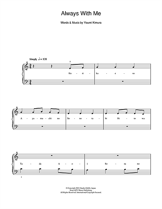 Always With Me (from Spirited Away) Sheet Music