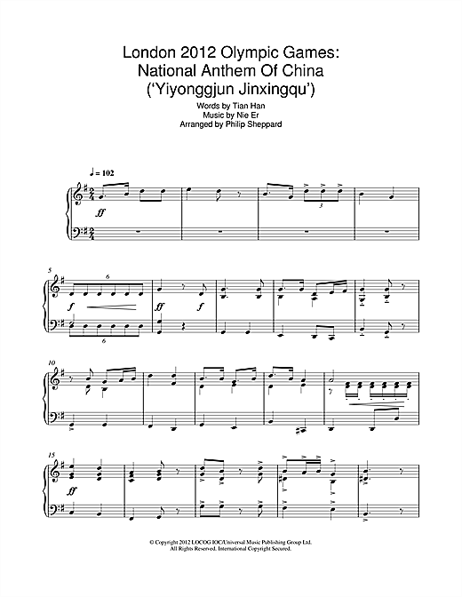 London 2012 Olympic Games: National Anthem Of China ('Yiyonggjun Jinxingqu') Sheet Music