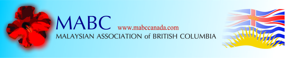 Section image new mabc logo 1.4.1  1