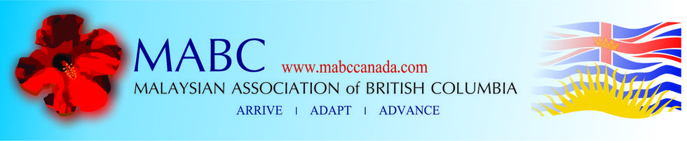 Section image new mabc logo 1.5