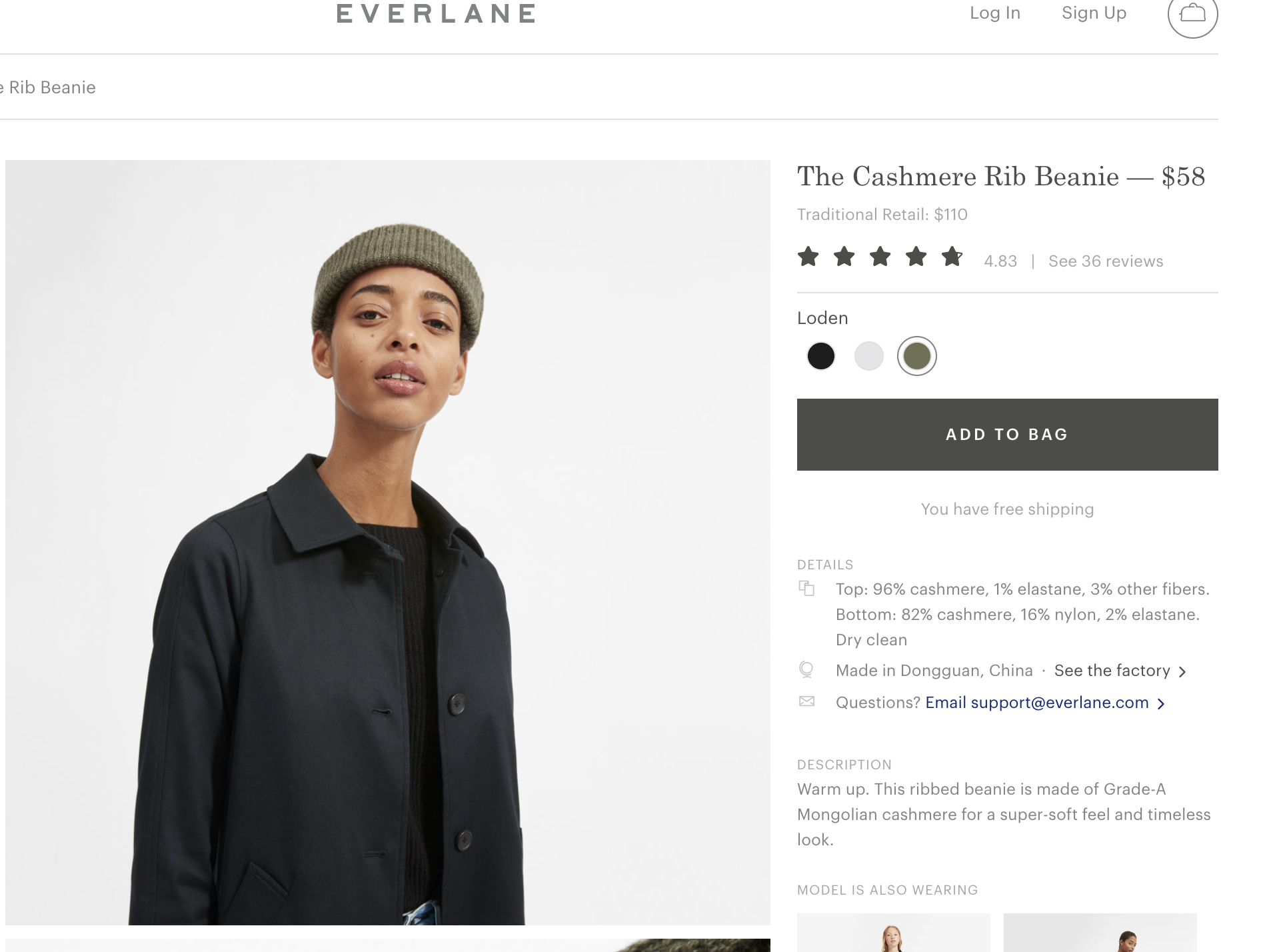Microcopy example: Everlane