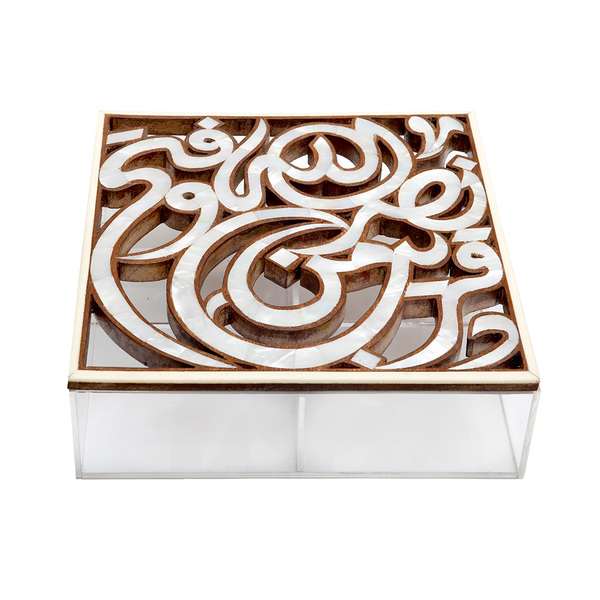 Al Nasr Serving Box