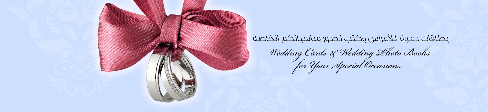 Wedding Cards and Photo Albums for your special occasions. Beirut - Lebanon
