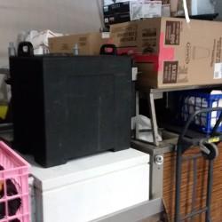 Mini Storage Depot - ID 802207