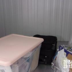 CubeSmart #6860 - ID 868678