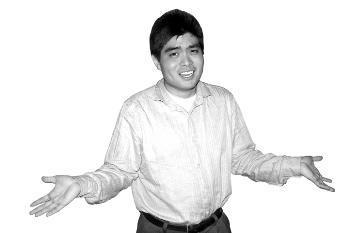 Blaine G. Saito