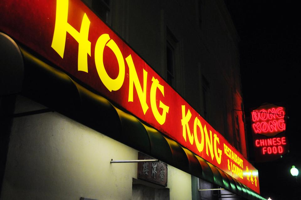 Paul Lee, manager of the Hong Kong Restaurant, is petitioning the Cambridge License Commission to extend his restaurant's closing time to 3 a.m. seven days a week. He will appear in front of the board on Tuesday.