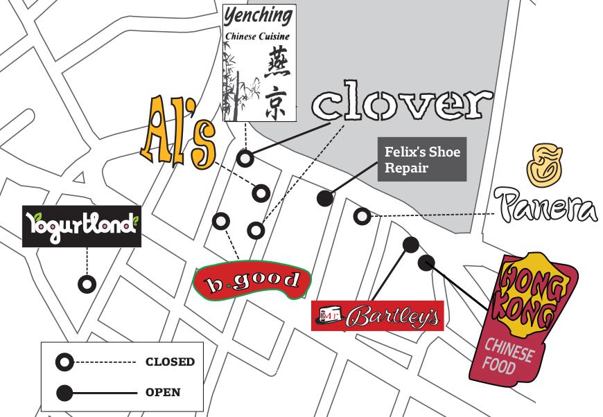 Harvard Square Businesses Map