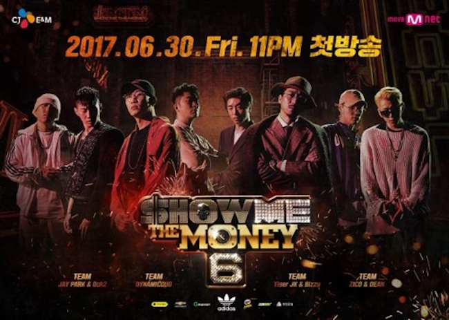 """A promotional poster for South Korean game show, """"Show Me the Money"""""""