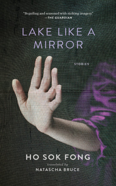 "Cover art for ""Lake Like a Mirror."""