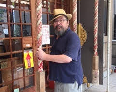 Anthropology professor Ted Bestor on his final research trip to Japan in 2017.