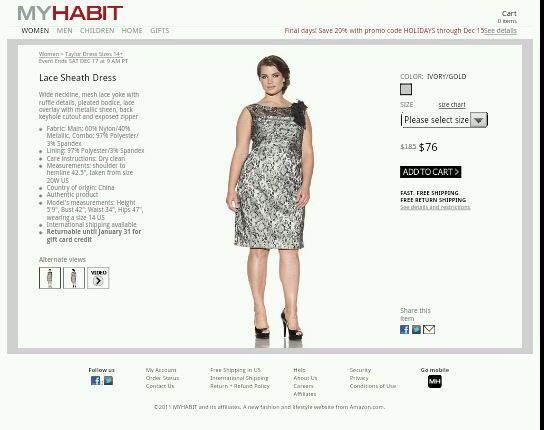MyHabit by Amazon