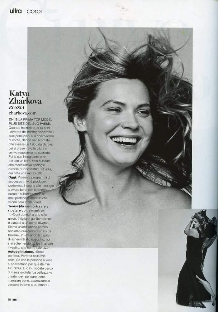 Marie Claire Italia Plus Size Editorial