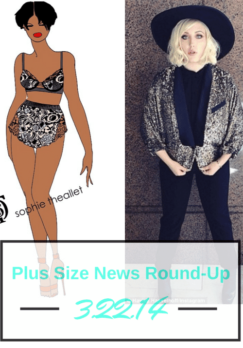 Plus Size News Round-Up2