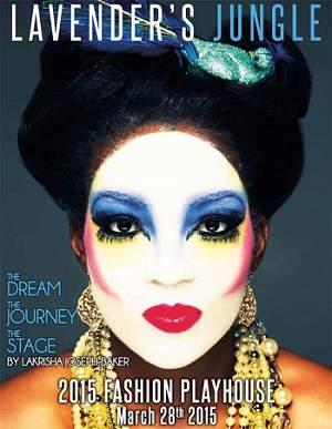 The Curvy Fashionista's Lavender's Jungle Fashion Playhouse Recap