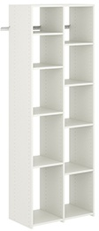 Adjustable Shoe Tower - White