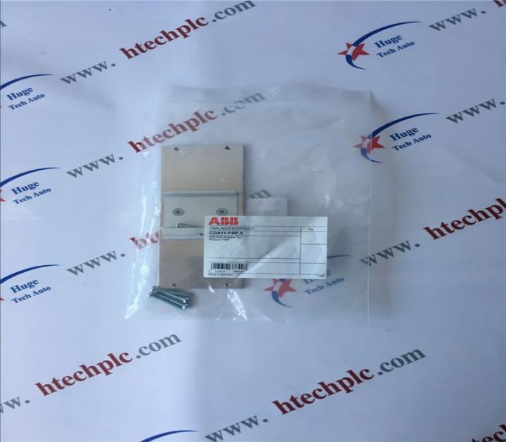 ThinkGlobal: ABB DSSB 140 brand new PLC DCS TSI system spare